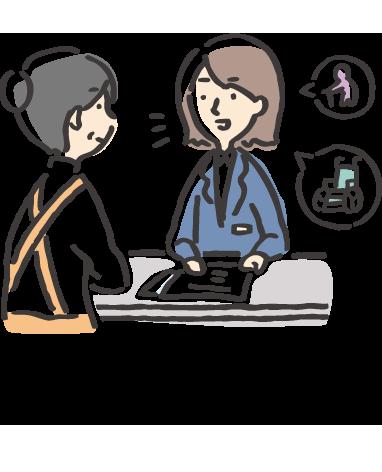 企業の皆様へ □ 保育士資格 □ 社会福祉主事任用資格 □ おもちゃインストラクター □ 日本赤