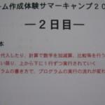 IMG_2520[1]