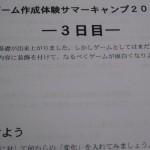 IMG_2544[1]