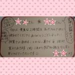 PhotoGrid_1454070512947
