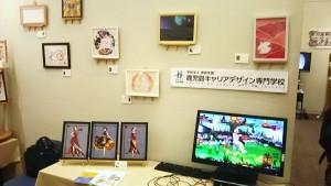 ゲーム制作サークルの「薩摩剣士隼人ボッケモンバトラーズ」も体験できます!