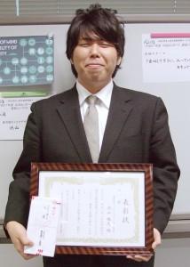 入選クリエイター研究学科2年 池山 楓馬さん