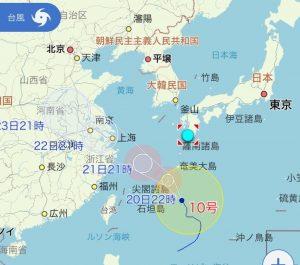 錦江湾横断遠泳を月曜日に順延します!