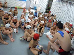 遠泳練習会始まりました!!
