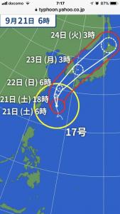 台風17号の接近に伴う営業について。