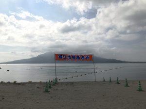 第17回原田学園スイミング錦江湾横断遠泳のご案内。
