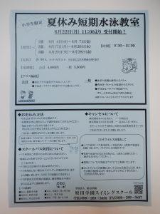 2020年6月18日(木) LINE配信分